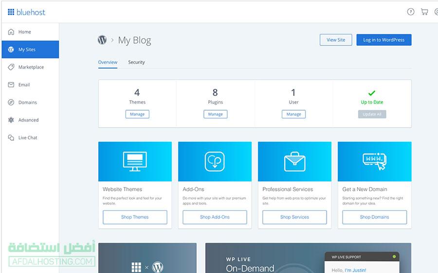 لوحة تحكم استضافة Bluehost لمواقع ووردبريس