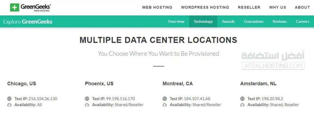 مواقع مراكز بيانات جرين جيكس