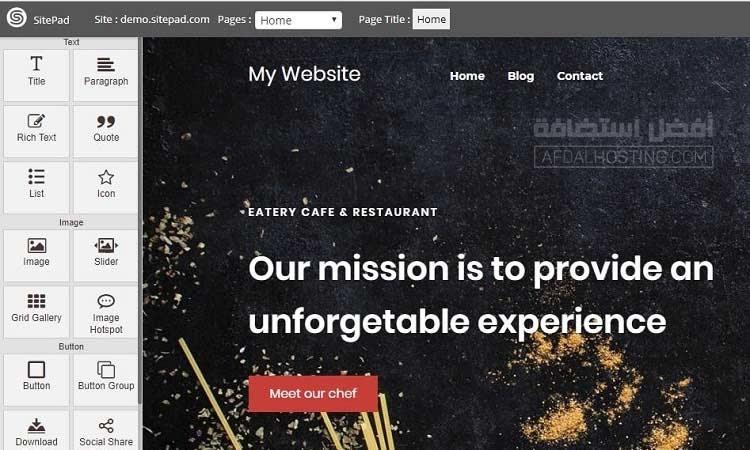 منشئ المواقع باستضافة جرين جيكس