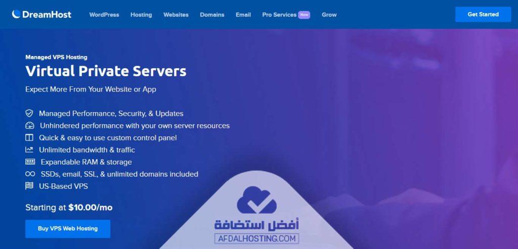 صفحة الخوادم الافتراضية في موقع دريم هوست