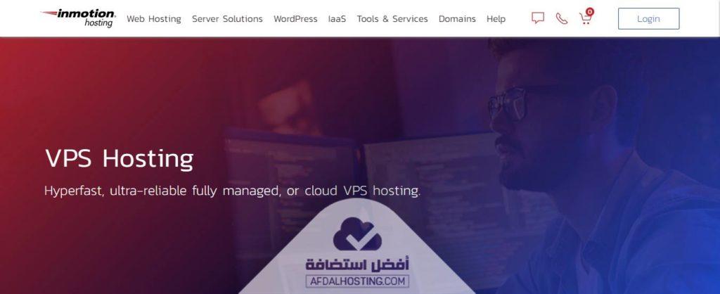 صفحة الخوادم الافتراضية في موقع إن موشن