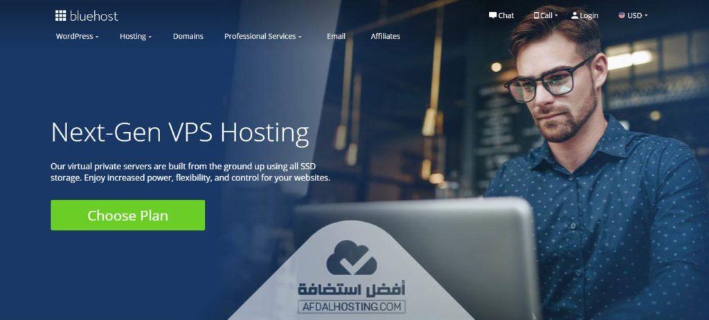 خدمة الخوادم الافتراضية لشركة BlueHost