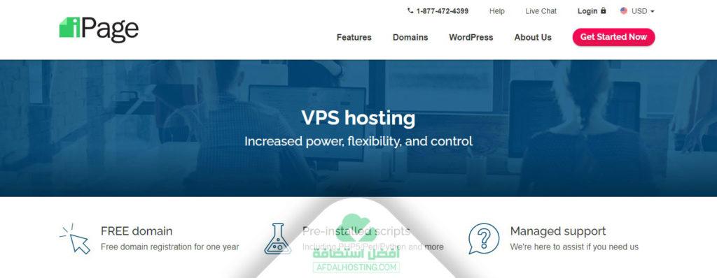 خدمة الخوادم الافتراضية من شركة آي بيج