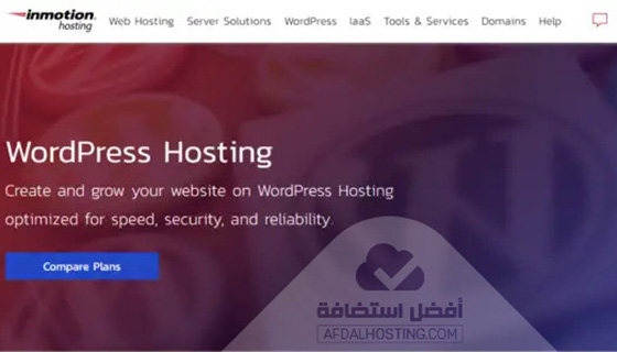 استضافة WordPress من شركة إنموشن هوستنج