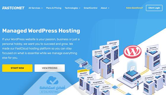 استضافة مواقع ووردبريس من شركة فاست كوميت