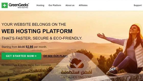 خدمة استضافة مواقع ووردبريس من شركة جرين جيكس