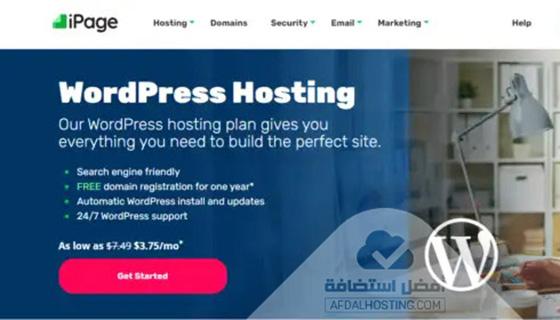 خدمة آي بيج لاستضافة مواقع ووردبريس