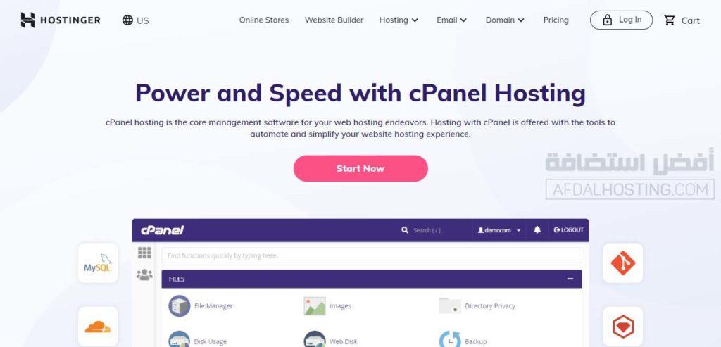 خدمة استضافة cPanel لدى هوستنجر