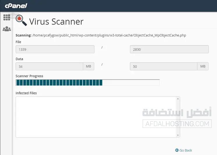 مُكافح الفيروسات في استضافة Namecheap