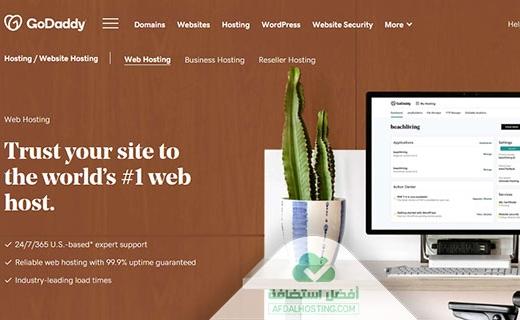 الصفحة الرسمية لموقع جودادي