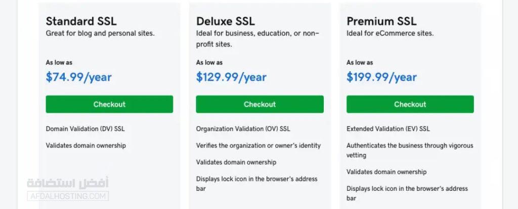 باقات SSL في استضافة جودادي